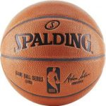 Spalding NBA Replica Indoor/Outdoor Game Ball - Reviews and Features