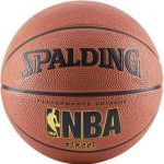 Spalding NBA Street Outdoor Basketball - Reviews and Features