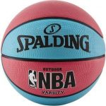 Spalding NBA Varsity Multi-Color Outdoor Basketball - Reviews