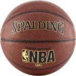 Spalding NBA Zi/O Indoor Outdoor Basketball - Features and Reviews